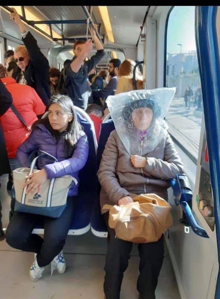 Tram antivirus
